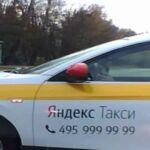 Секретные телефоны России