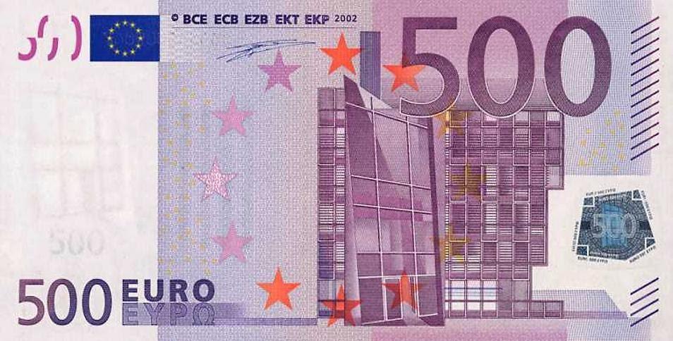500 euro R.I.P - ЕЦБ выводит банкноты €500 из оборота