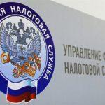 Письмо ФНС России от 12 октября 2018 г. № ГД-4-14/20017