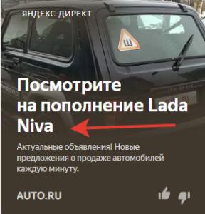 Загадки маркетинга АвтоВАЗА