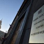 ВМЭРпредложили отказаться отбумажных лицензий длябизнеса