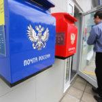 Правительство одобрило возможность регистрации юрлиц без офиса